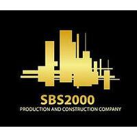 SBS2000