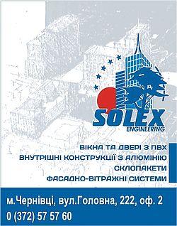 Solex Eng