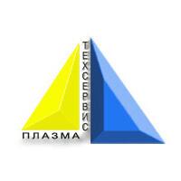 ПлазмаТехСервіс-Україна