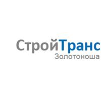 СтройТранс Золотоноша