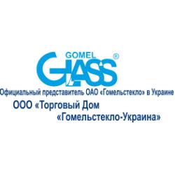 Гомельстекло-Украина ТД