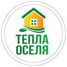 Тепла Оселя Николаев