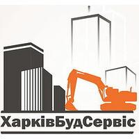 СК Харьковстройсервис