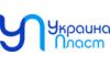 Украина Пласт