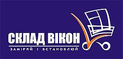 Украинская Оконная Компания