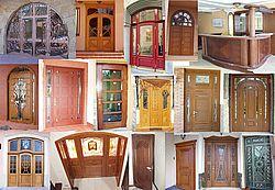 Вікна Двері для оселі