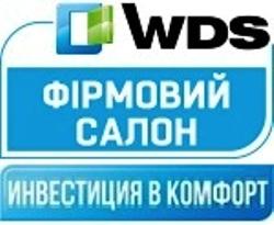 WDS, фирменный салон