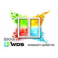 Салон вікон та дверей WDS