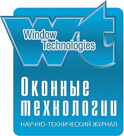 Віконні технології Науково-тех. журнал