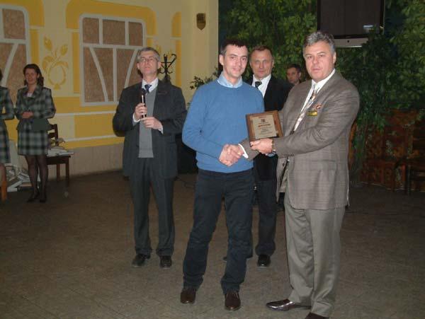 Вручение диплома компании Winbau