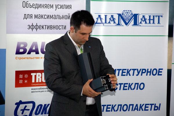 Дай Свету Пространство 2011
