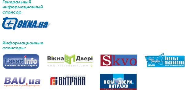 Генеральный информационный спонсор Дай Свету Пространство! 2012 - OKNA.ua