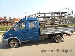 Аренда автомобиля Газель, длина кузова 3 м. (пирамида) Борисполь. Киев.