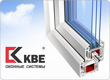 Окна КВЕ