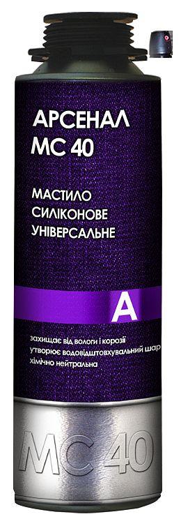 Смазка силиконовая Арсенал МС40 400мл/400г