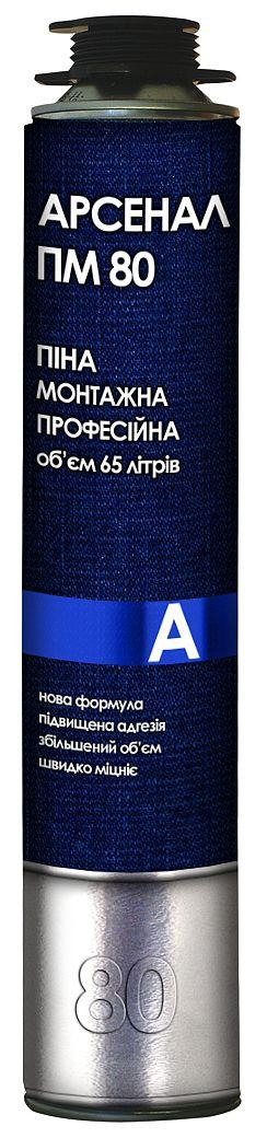Пена монтажная Арсенал ПМ80, 800мл/900г