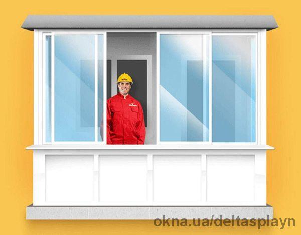 Облаштування балконів та лоджій &quotпід ключ&quot,
