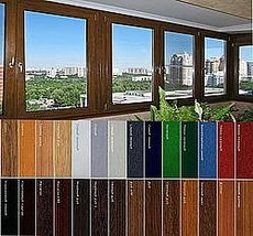 Цветные металлопластиковые окна.