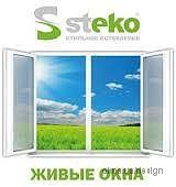Окна из металлопластика Ильичёвск