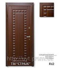 Входные двери лучших производителей Украины. Чернигов