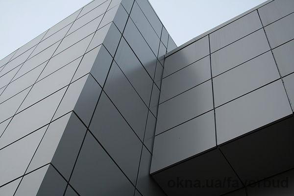 Вентильовані фасади від Компанії «ФАВОРБУД» (Львів) - це стильно, надійно і доступно.