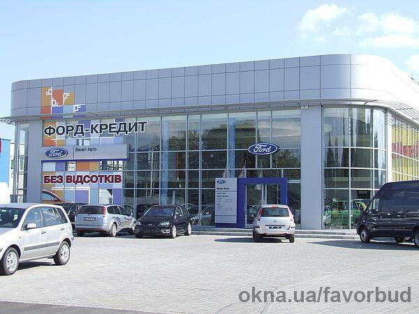 """Фасади (фасадні конструкції, системи), вікна, двері від Компанії """"Фаворбуд"""" (Львів)"""