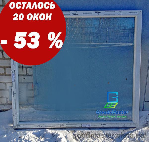 Окна Аluplast со скидкой 53 % от компании Good Master.