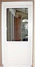 Двери входные ПВХ от компании Good Master