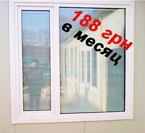 Металлопластиковое окно в квартиру размером 1400*1300 от компании Good Master