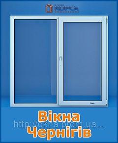 Вікна Чернігів