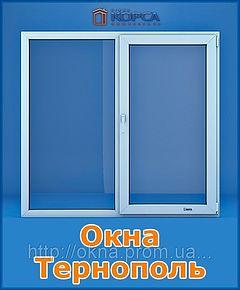 Окна Тернополь