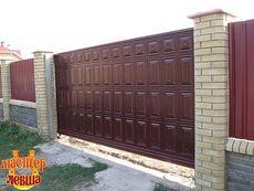 Ворота (гаражные, секционные, распашные, откатные)