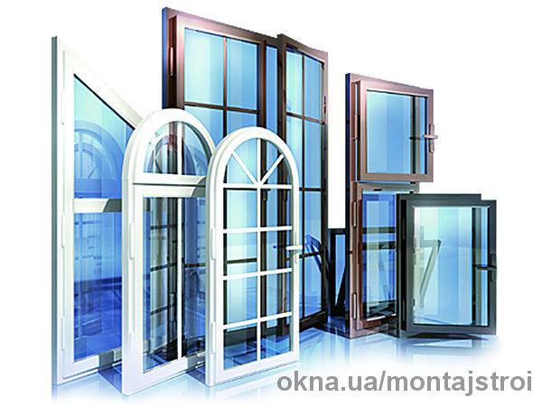 Металлопластиковые и алюминиевые окна ПВХ