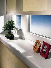 Подоконник пластиковый белого цвета Open Teck (Украина) 150х5000