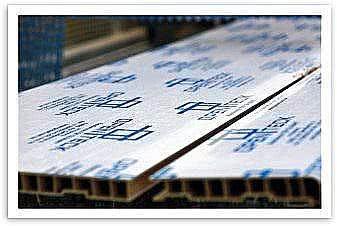 Подоконник пластиковый белого цвета Open Teck (Украина) 500х5000