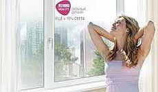 Купить пластиковые окна Rehau в Киеве. Окна с фурнитурой МАСО - двустворчатые, одна половина поворотно-откидная, 1,40х1,45 м