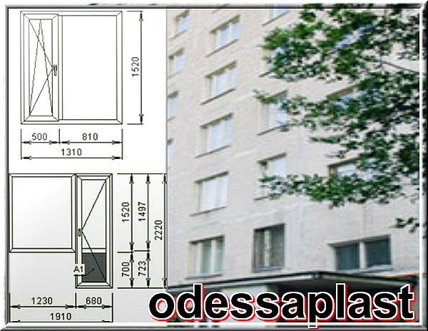 """Остекление двух комнатной квартиры в панельном, девяти этажном доме серии 1605. В комплекте два двухстворчатых окна и балконный блок серии """"Стандарт""""."""