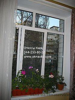 Откосы из гипсокартона Киев