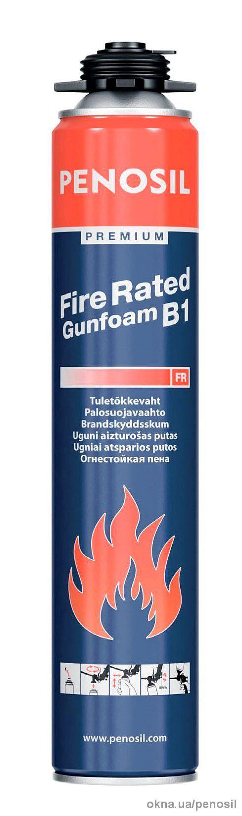 Пена огнестойкая PENOSIL Fire Rated (Украинский Серификат).