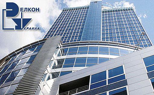 """Алюминиевые композитные панели """"REYNOBOND"""" («РЕЙНОБОНД») –лучная цена в Украине"""