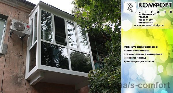 Остекление, сварка, утепление обшивка балконов