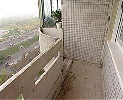 Вынос, остекление, обшивка и утепление балконов