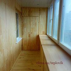 Балкон под ключ в гостинке (брежневке)