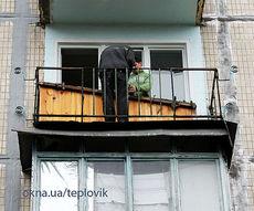 Демонтаж балкона недорого