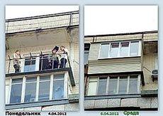 Балкон под ключ всего лишь за 3 дня