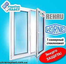 Rehau Euro 60 Vorne стеклопакет 1 камерный с Энергозащитой