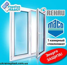 Rehau Euro 60 MACO стеклопакет 1 камерный с Энергозащитой
