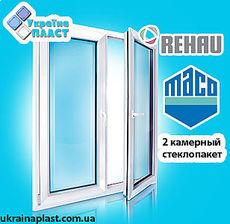 Rehau Euro 60 MACO стеклопакет 2 камерный