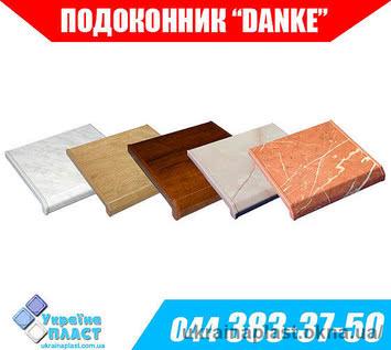 Подоконник Danke Данке глянцевый цветной и белый, ширина 400 мм.