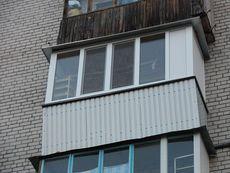 Вынос балкона Rehau недорого